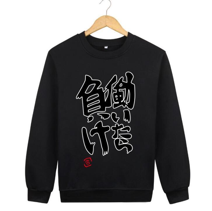 High-Q Unisex DIE IDOLM STER futaba anzu Harajuku Pullovers Baumwollhoodies Sweatshirts Cosplay-Jacken-Mantel