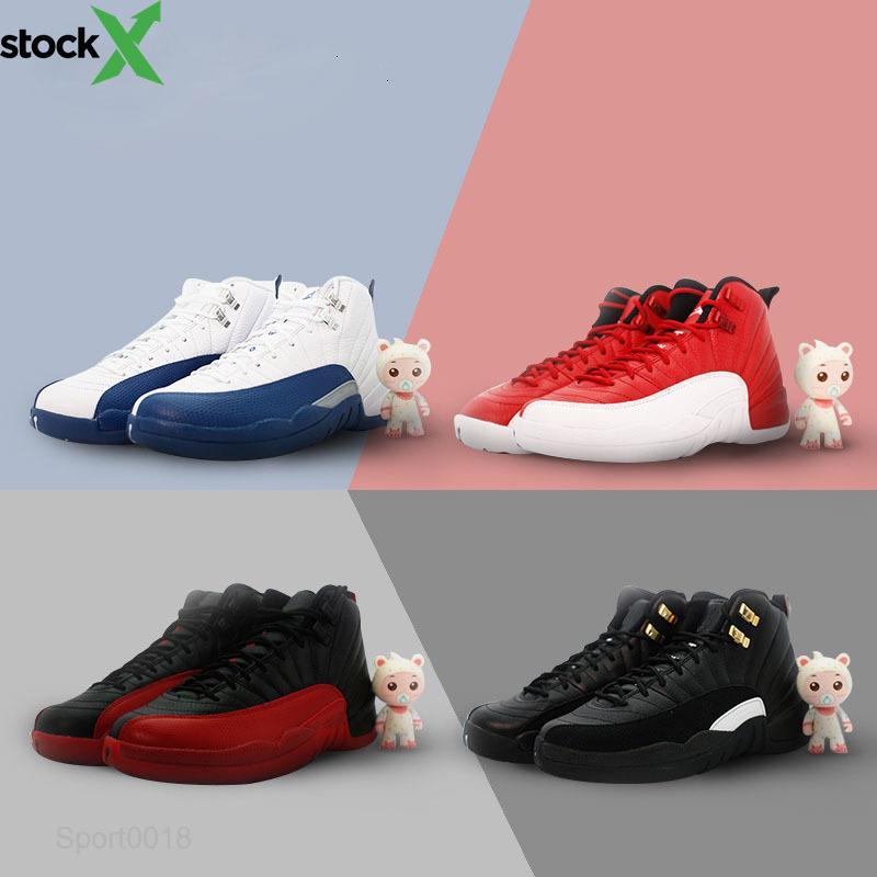 Лучшие продажи 12 белых черный человек баскетбольной обуви Pinnacle Metallic Gold человек кроссовок шерсть скидка обувь низкий спортивный плейофф для обуви