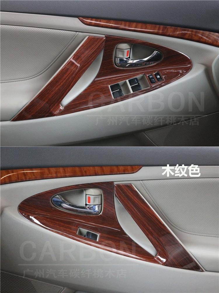 Imitazione legno Porte bracciolo maniglia Uscita Aria Steering Wheel Telaio copertina decorata Per Camry 2006 07 08 09 10 11 AA570A