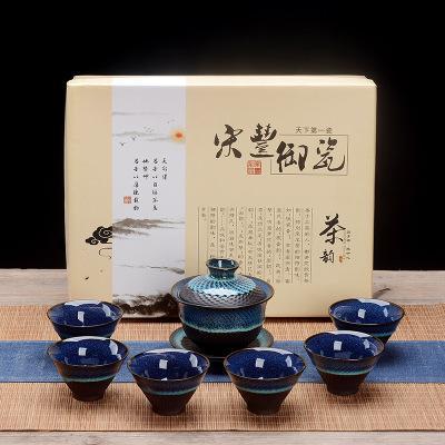 2020 HAOXUAN 10pcs 7pcs 5pcs ceramic teacup porcelain teacup Kiln change Shajintianmu glaze built teapot tea cup business gift travel teacup