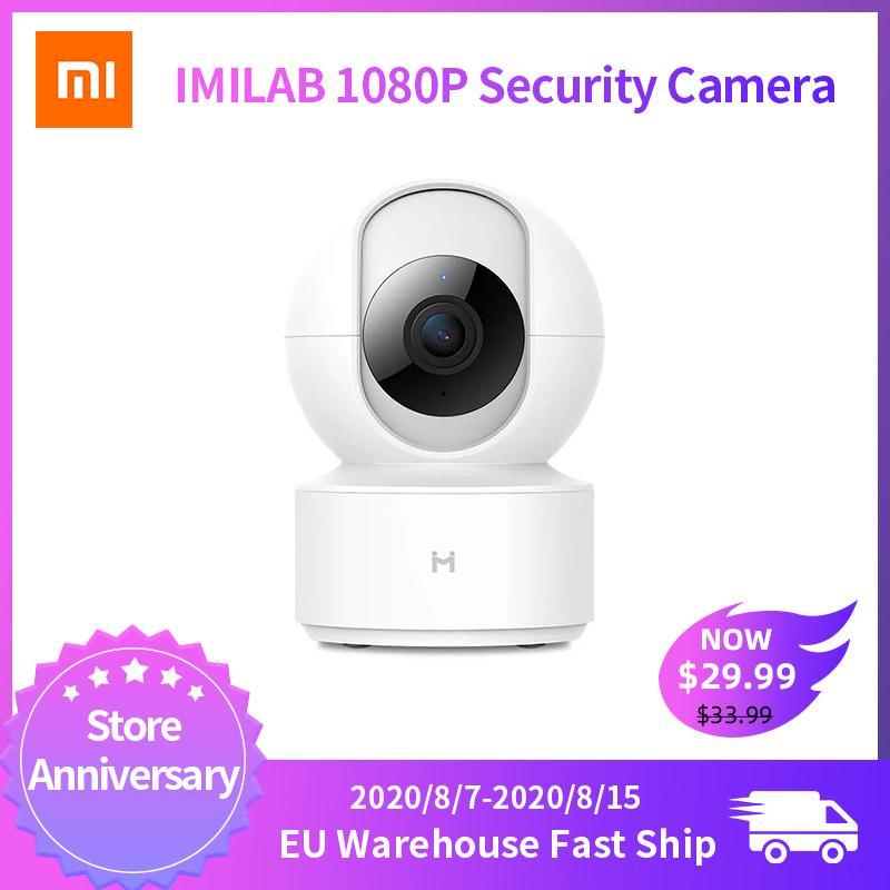 مراقب العالمي النسخة IMILAB IP كاميرا للرؤية الليلية الذكية MiHome التطبيقات 360 درجة واي فاي الأمن الرئيسية كاميرا 1080P الطفل لXIAOMI