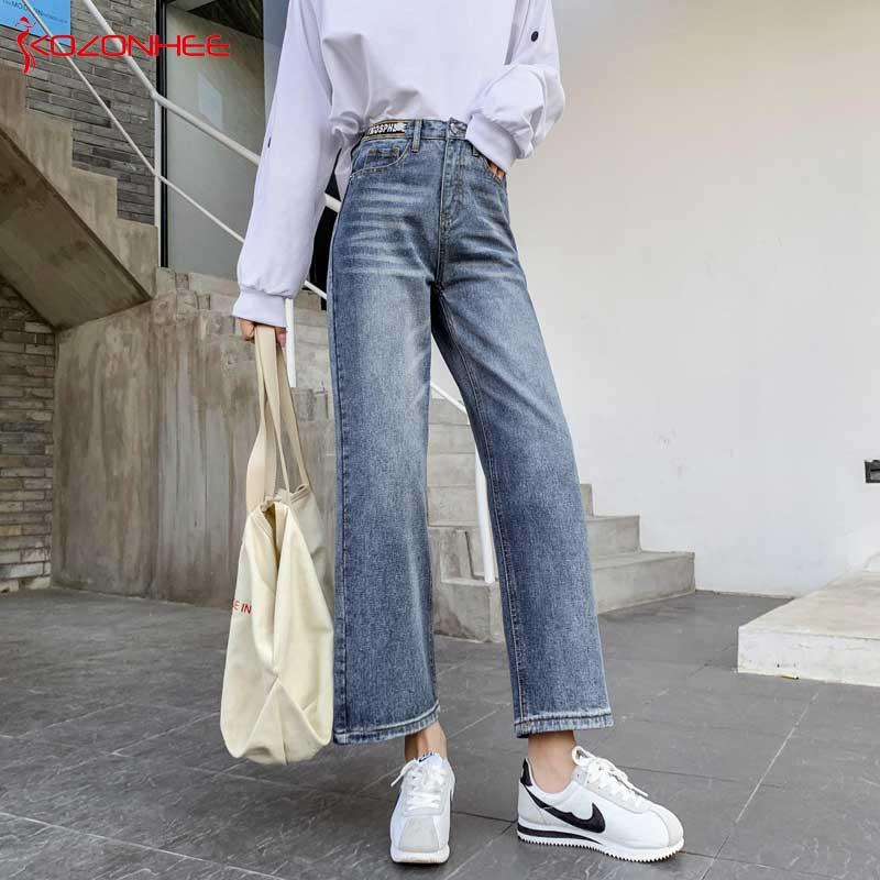 Plus Size New Inelastic Wide Leg Jeans With High Waist Moustache Effect Blue Jeans For Women Straight Large size #38