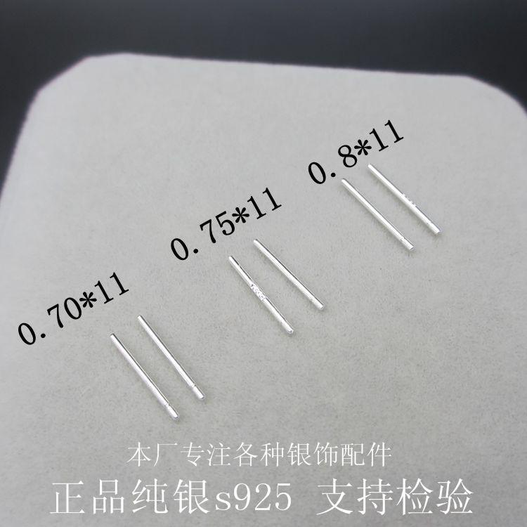 11mm 925 argent aiguilles d'oreille aiguilles courtes boucles d'oreilles Conclusions Accessoires DIY Making Making
