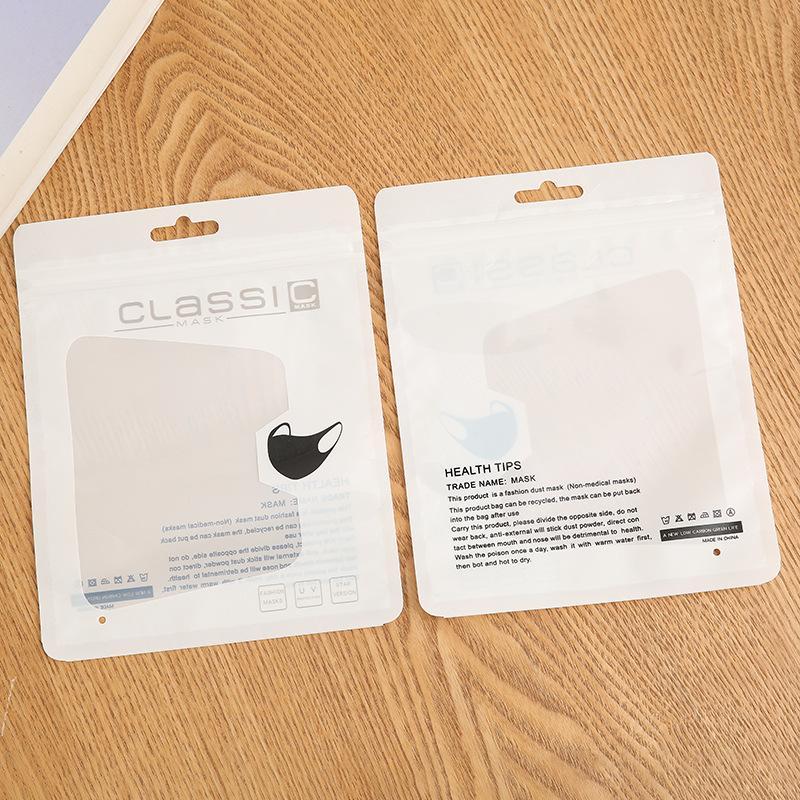 torbayı Ambalaj Yıkanabilir karikatür toz Pamuk maskeleri Yüz Maske Kilit Çanta keseler fermuar Koruyucu OPP Bag Packaging STOK ücretsiz gemi