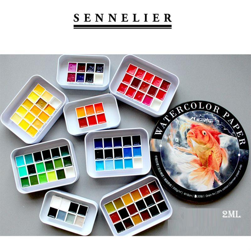 Fransa SENNELIER Shennelier 98 renk ustası bal katı suluboya resmi renk eşleştirme ambalaj boya