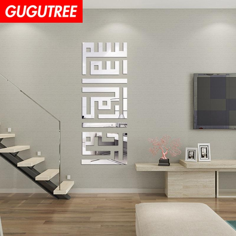 Decorate Home 3D Arabic letter cartoon mirror art wall sticker decoration Decals mural painting Removable Decor Wallpaper G-272