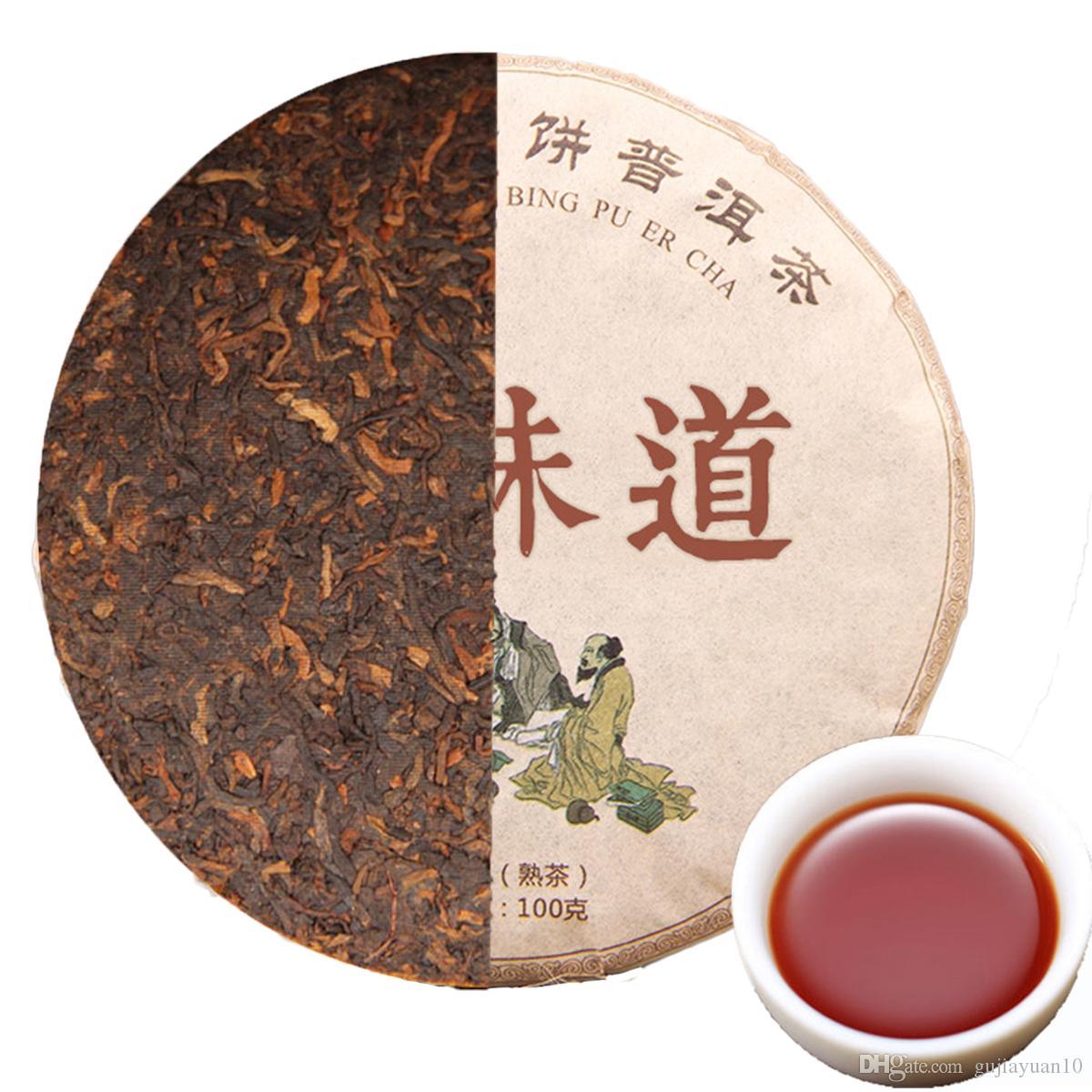 Préféré 100g puer thé Yunnan vieux goût de puer thé bio naturel puer vieux arbre cuit puer thé noir puerh gâteau