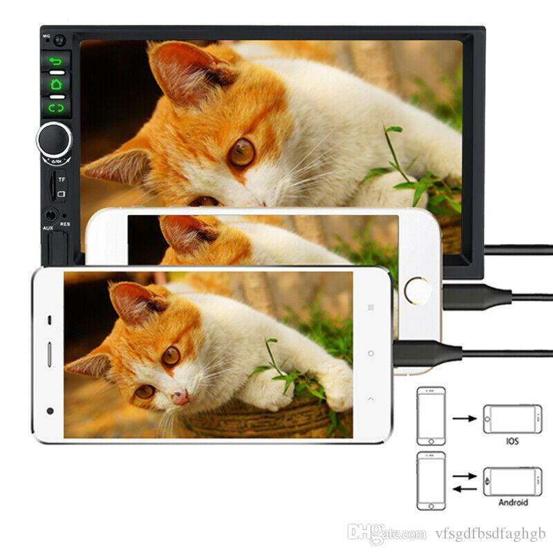 """New 1PC 7"""" 2DIN Android 8.1 Car Radio GPS Navigation Audio Car Multimedia MP5 Player"""