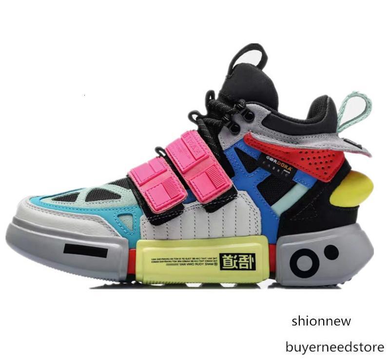 2020 2019 Unisex Super Retro Sneakers