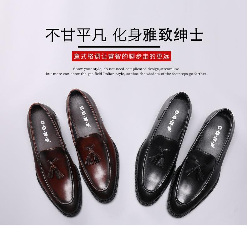 Erkek Deri Ayakkabı İş Resmi Giyim Deri Ayakkabı Erkek Büyük Beden inek derisi Deri Ayakkabı İş Elbiseleri