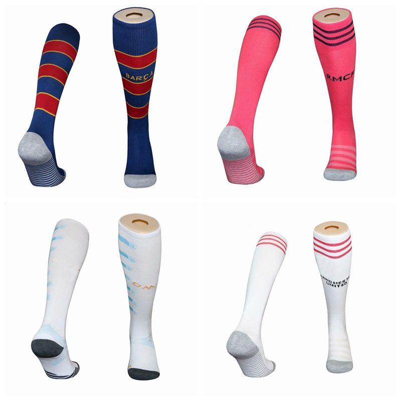 2020 2021 Real Madrid marseille Boca juniors ajax M.SALAH messi soccer adult Kids Socks Knee High Thick football Sports Socks