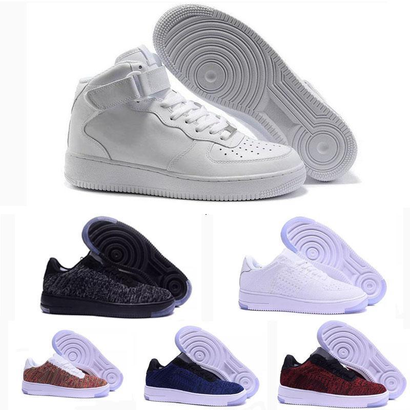 2020 새로운 최신 클래식 모든 화이트 블랙 그레이 저 고 1 컷 남성 여성 야외 스포츠 실행 신발 크기 36-45