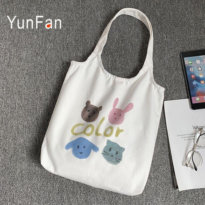 Summer New Ladies Canvas Bag Small Fresh Art School Style Lightweight Cloth Girl bag Large Capacity Female Shoulder