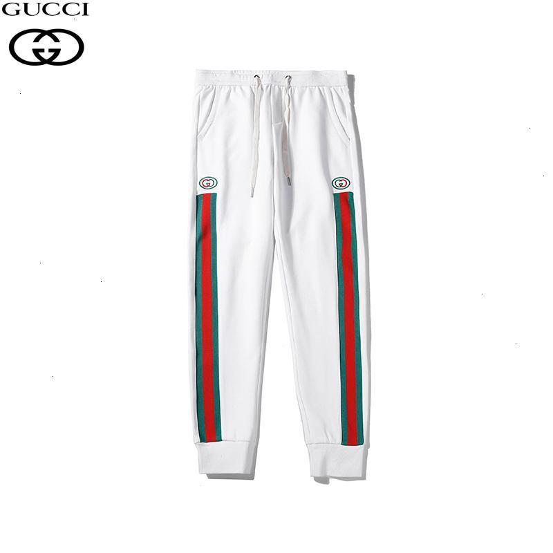 Erkekler Sweatpants Çizgili Colorblock Joker Rahat Gevşek Pantolon Trendy Rahat Dipleri