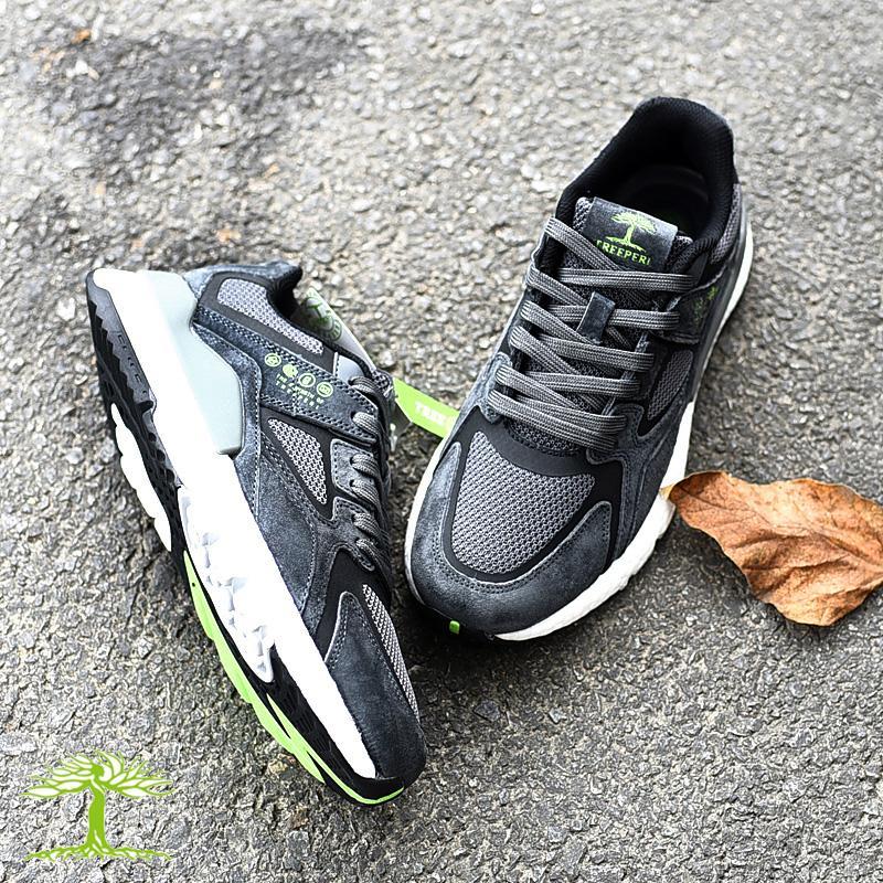 En Popüler Treerici Basfboost Tıknaz 4.0 Erkekler Rahat Ayakkabılar Kadın Tasarımcı Ayakkabı Işık Tan Dark Gri Eğitmenler Siyah Mor Sneakers
