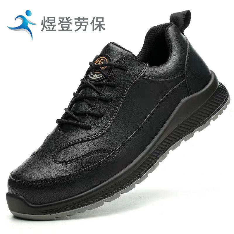 Yeni erkek Çelik Burun İş Güvenliği Ayakkabıları Hafif Nefes Yansıtıcı Casual Sneaker Önlemek Kadınlar Koruyucu çizme delici