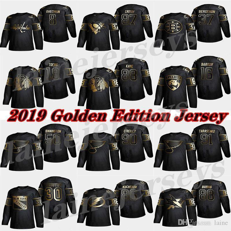 Chicago Blackhawks 2019 Golden Edition 88 Kane 19 Toews St. Louis Blues 90 Ryan O Reilly 50 Binnington los jerseys del hockey