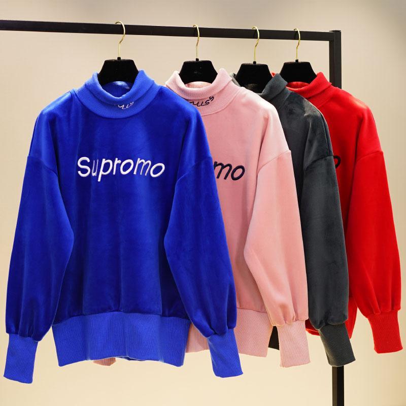 2019 Spring New Fleece Thick Sweatshirts Moda coreana Pullover Dolcevita di colore puro Casual allentato caldo vestiti base ponticello
