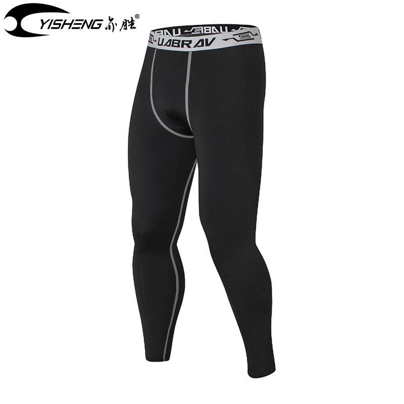 Medias de compresión Yisheng para los hombres de secado rápido de culturismo aptitud pantalones ajustados