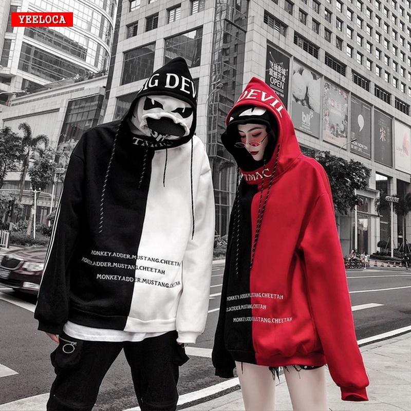 Alta calidad de la costura de hombres y mujeres del casquillo de doble acoplamiento camisetas de los hoodies para los hombres de la capilla de Harajuku calle High Street flojo desgaste
