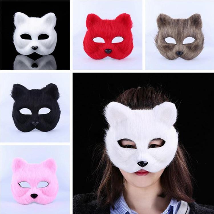 Halloween-Pelz-Maske Frauen-Partei-Art und Weise reizvolle Maskerade-Maske Realistische Fox Halbtiermaske Fox Cosplay Tanz-Masken 5color 50pcs T1I997