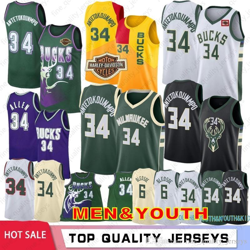 best loved 98652 7f824 2019 Giannis 34 Antetokounmpo Milwaukee Retro Purple Ray 34 Allen Bucks  Eric 6 Bledsoe Men Youth Basketball Jerseys From Fine_quality_jerseys,  $42.14 ...