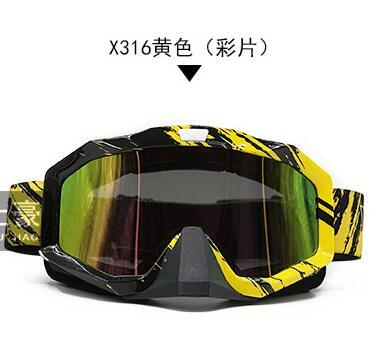 Motorcycle windproof glasses off-road helmet goggles ski glasses goggles riding goggles downhill windproof sand mirror universal