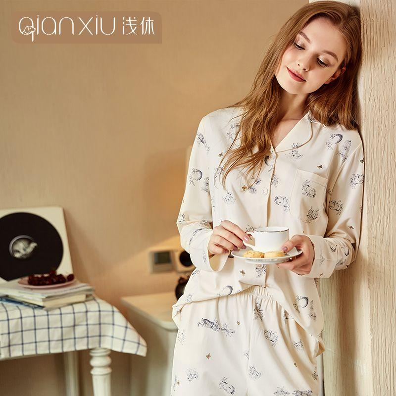 2018 Sonbahar Ev pijamas Kadınlar gündelik pijama setleri Kadın teslimi aşağı yaka gevşetin t shirt + pantolon Bayanlar Pamuk pijama takım