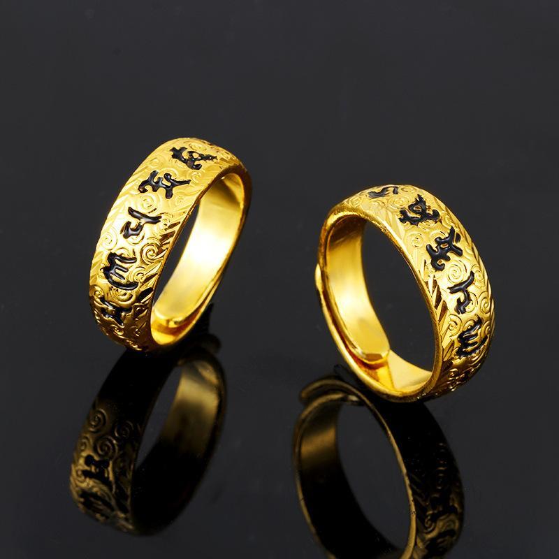 8mm por mayor de seis palabra amantes del anillo de abertura Sutra del Corazón de Vietnam de oro anillo de oro de imitación