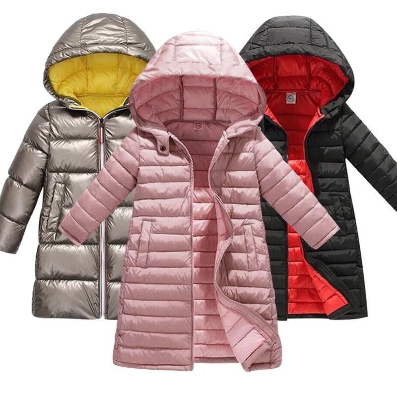 TheRang Chlidren Boys Girl Winter Coats Jacket Kids ZipThick Ears Snow Hoodie Clothes