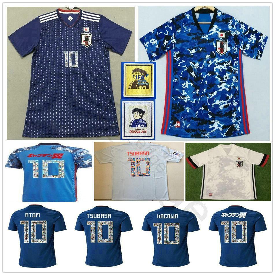 2019 2020 Japan Fußball-Trikots Erwachsene Kinder Man Frauen WM 2018 Cartoon Anzahl Captain Tsubasa ATOM KAGAWA HYUGA Custom Football Shirts