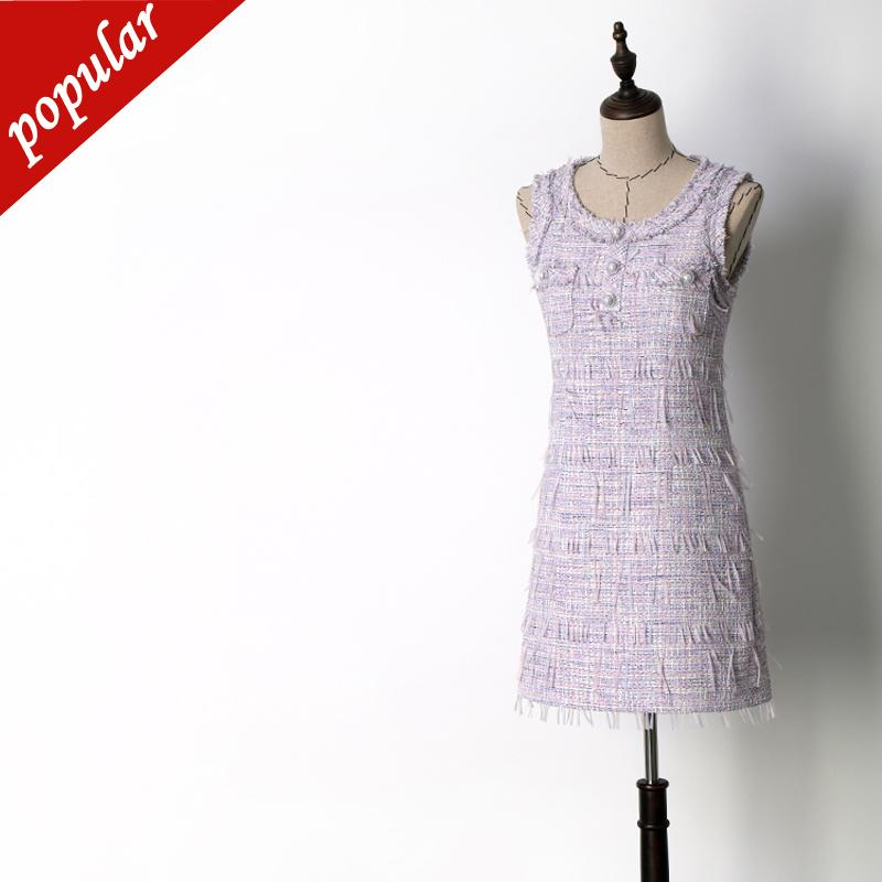 Spring Autumn Women Light Purple Tweed Sleeveless Dresses Ladies Buttons Feather Tassel Elegant Slim Tank Dress