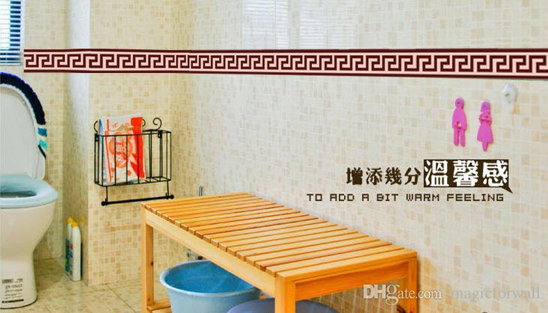 벽 테두리 라이너 스티커 벽 장식 벽화 DIY 홈 인테리어 체크 아트 벽화 배경 장식 거실 장식