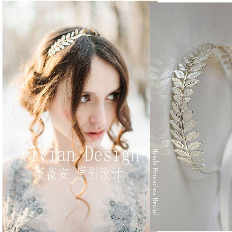 Bride Became 17