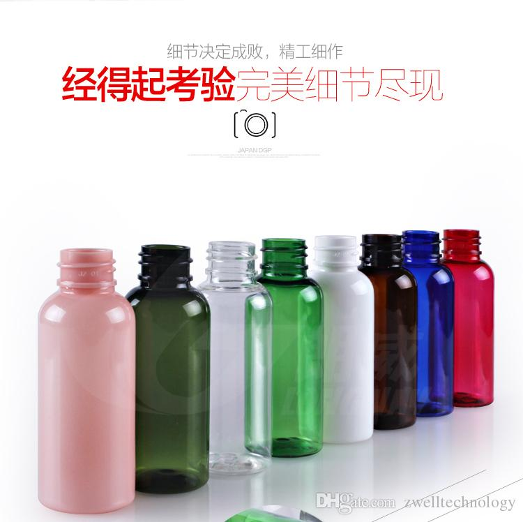 50ml Plastic spray bottle packing containers round shoulder bottle 8clolors can select