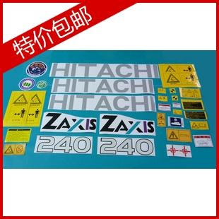 Promotional stickers Hitachi excavator shipping ZAXIS240-6 whole car  stickers free shipping nationwide
