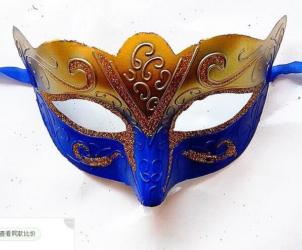 파티 마스크 베네치아의 가장 무도회 할로윈 섹시 카니발 댄스 마스크 코스프레 멋진 결혼 선물 믹스 컬러 마스크 마스크