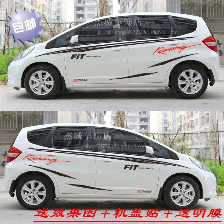 Honda new old fit hatchback pull flower stickers benben mini chery qq3 a3 beltline car stickers e auto accessories exterior accessories for cars from