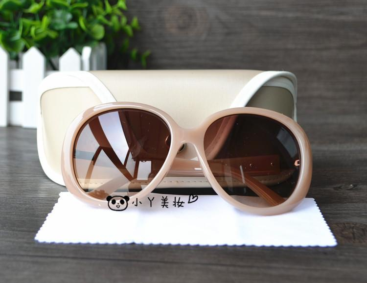 Mary Kay Sunglasses Sun-shading Mirror Female Sun Glasses