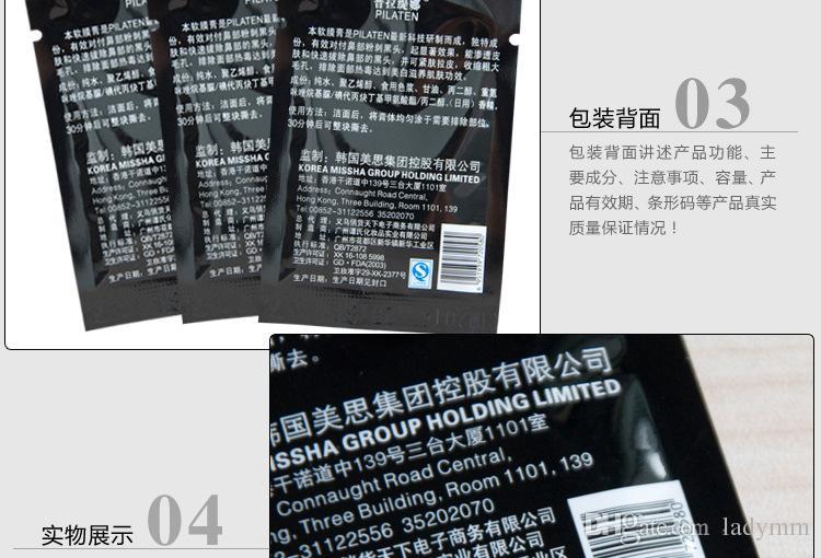 2017 Hot PILATEN Facial Minerals Conk Naso Rimozione di Comedone Maschera Poro Detergente Naso Testa Nera EX Pore Strip