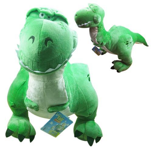 Toy Story Rex The Green Dinosaur 28 Cm Plush Soft Toy Doll Cartoon