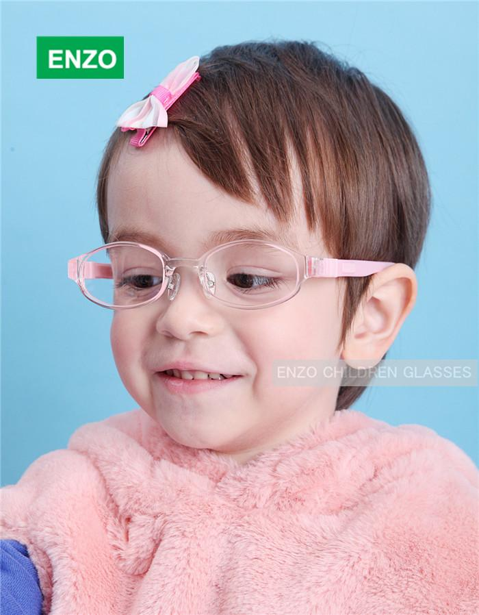 Student Glasses Frame Size 46mm Bendable, Flexible Children ...