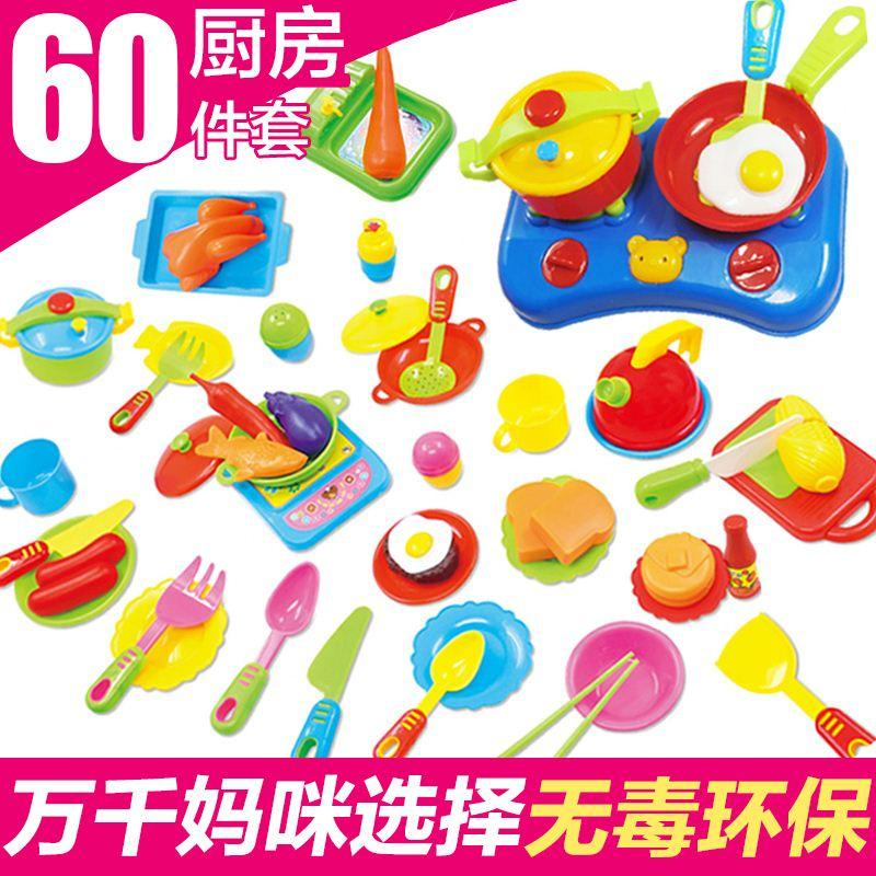Superb Childrenu0027s Play House Play House Kitchen Playsets Baby Toys 3 6 Years Old  Girl Toy Kitchen Utensils