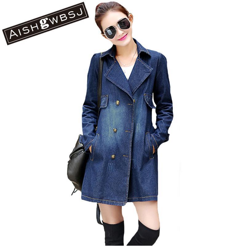 bd102349143db8 Großhandel Großhandels 2017 Neue Frauen Jeansjacke Lose Beiläufige Jean  Jacken Fett MM Weibliche Plus Größe S 3XL Jacke Mode Mädchen Solid Coat  QYX143 Von ...