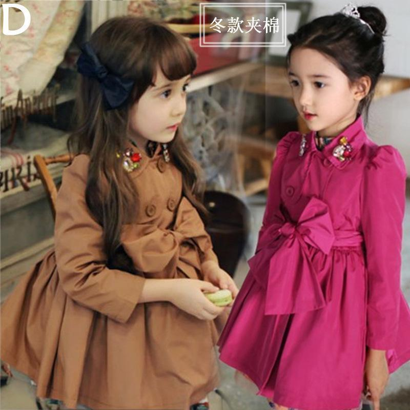 Hot Selling New Design Girls Fashion Bowknot Coat Children'S ...