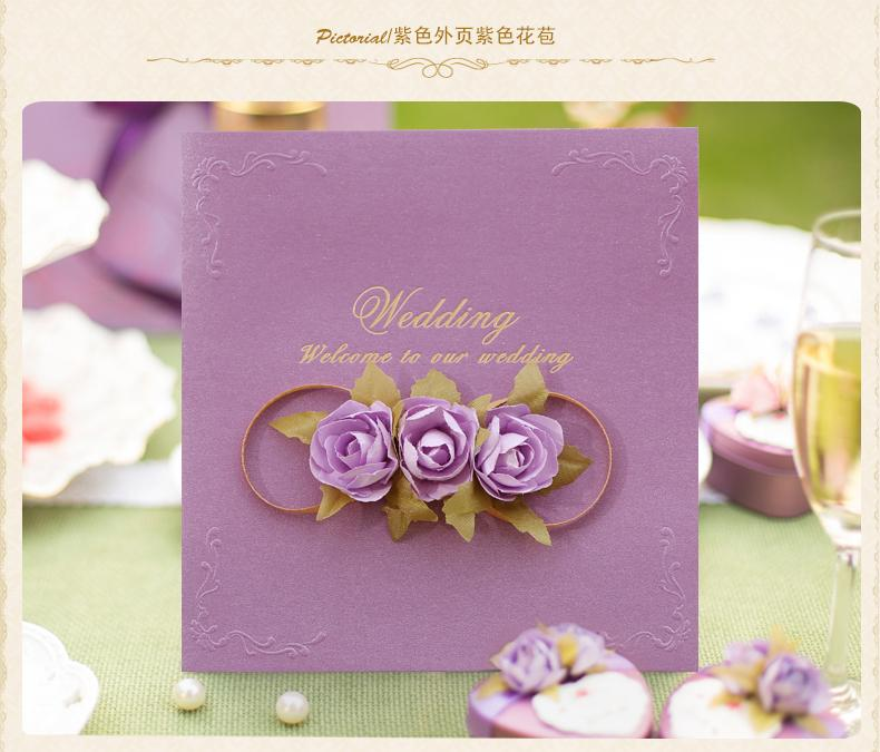 High Quality Luxury Red/Champagne/Purple Wedding Invitations Card Embroidered With flowers Elegant C3