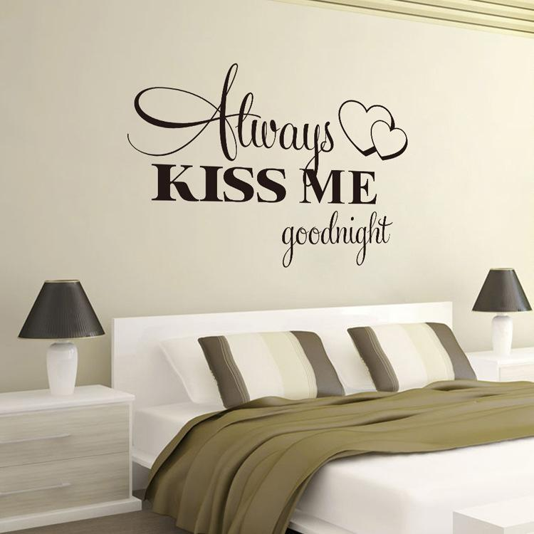 Hot Quote Always Kiss Me Goodnight Wall Decal Bedroom Sticker - Wall decals 2016
