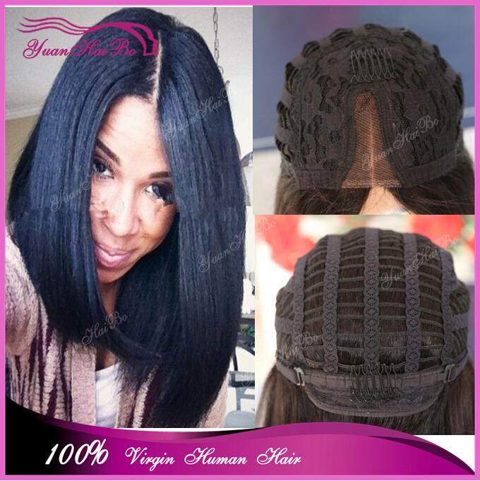 Grade7a 1b Virgin Malaysian Hair Short Bob Glueless Lace