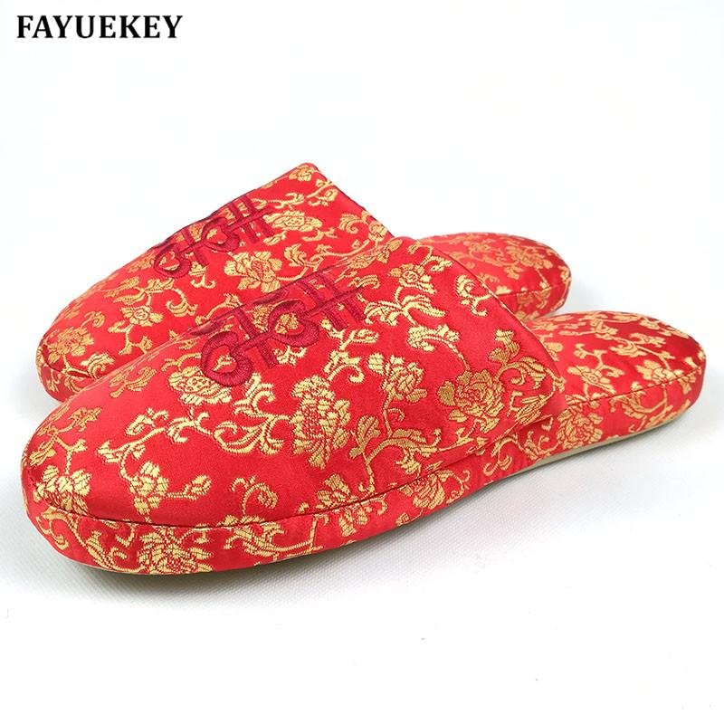 FAYUEKEY New Spring Autunno Inverno Home Pantofole da sposa imbottite in cotone rosso cinese da donna Indoor \ Floor Pantofole calde Scarpe piatte