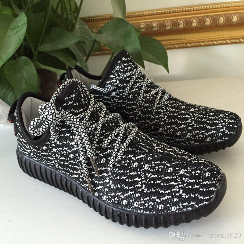 cheap for discount e8073 323c9 Adidas yeezy boost 350 oxford tan AQ2661 5 the good will out